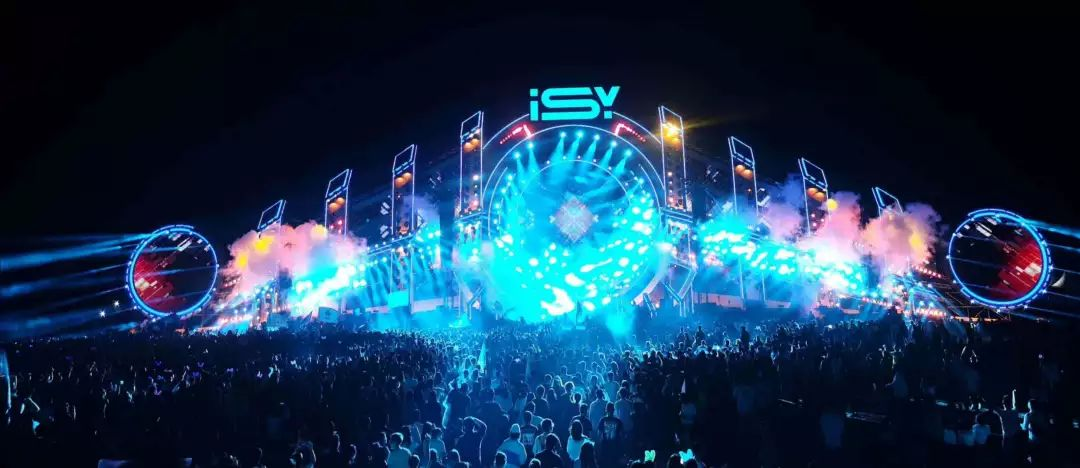 国际资讯_2019ISY三亚国际音乐节|资讯-元素谷(OSOGOO)